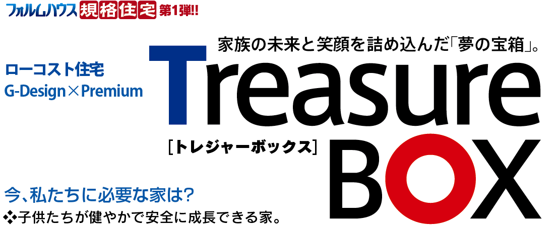 tb-base_r1